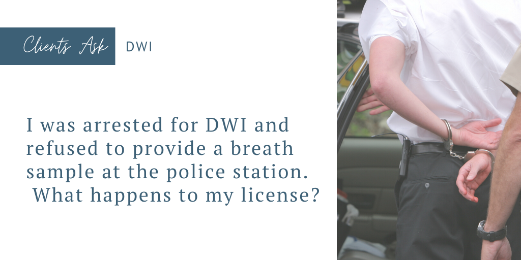 DWI arrest
